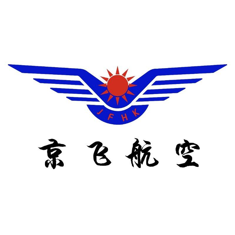 河北京飞航空