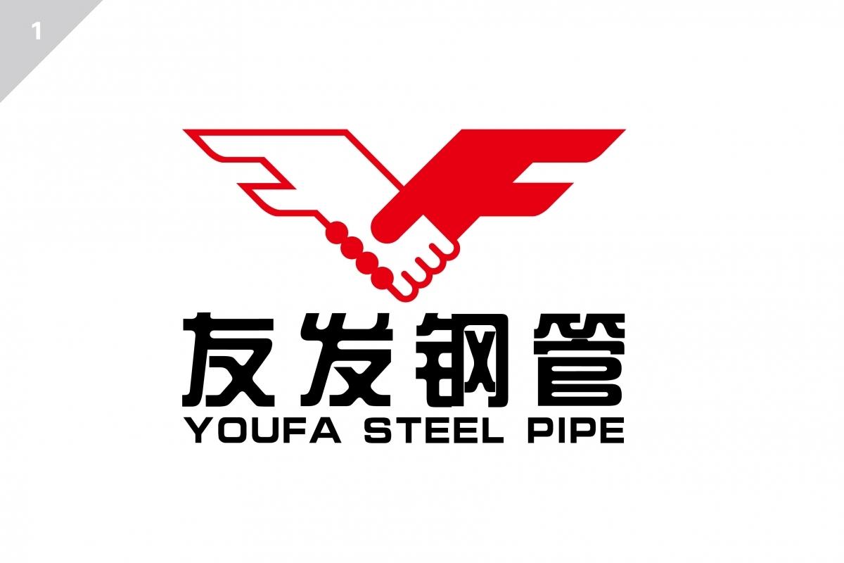 邯郸市友发钢管有限公司