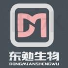 邯郸市东勉生物科技有限公司