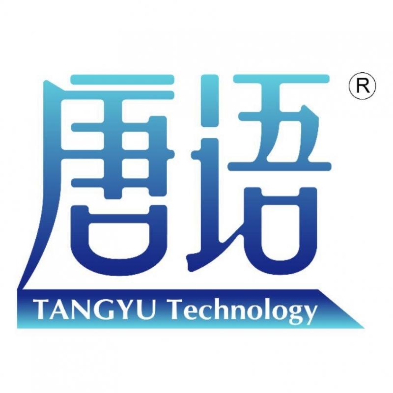 西安唐语科技有限公司