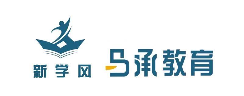 临漳县临漳镇新学风培训学校有限公司