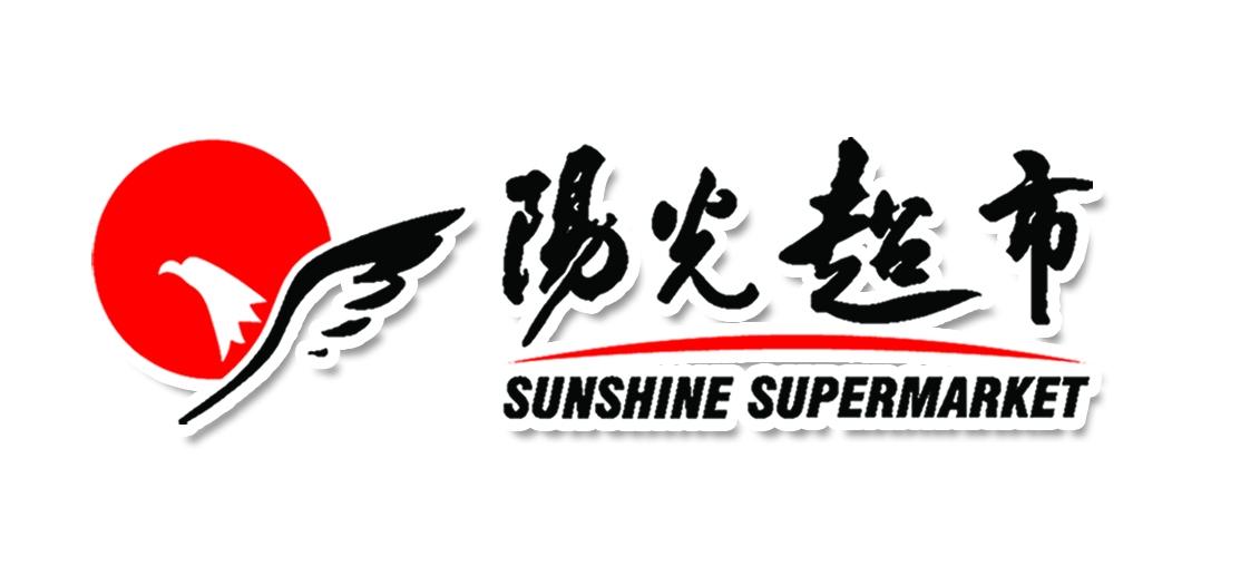 邯郸市阳光超市有限公司