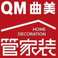 北京市曲美装饰有限公司