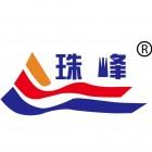 珠峰电缆大名有限公司