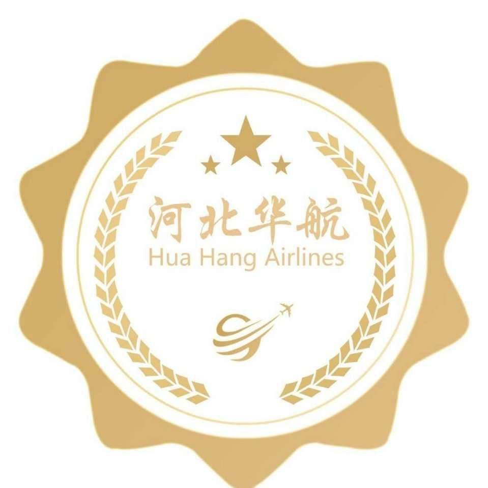 长治华航航空服务有限公司邯郸市分公司