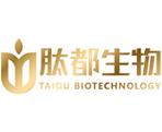河北肽都生物科技有限公司