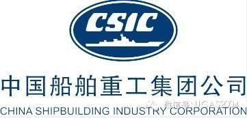 中国船舶重工集团公司第七一八研究所(邯郸净化设备研