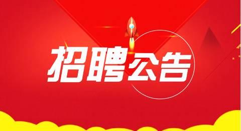 河北公务员录用省市县乡四级联考公告来了!